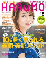 bijin_08_2008_m.jpg